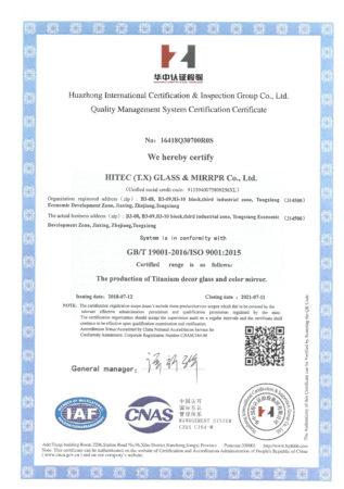 HITEC_ISO_9001_2015