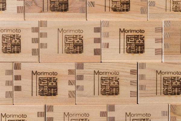 Momosan-3723-1024x682