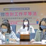 防治雇主職場性騷擾 陳秀寳籲強化「性別工作平等法」規範