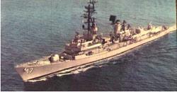 USS Joseph Strauss.image