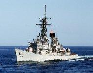 USS Hoel