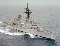 USS Towers.image