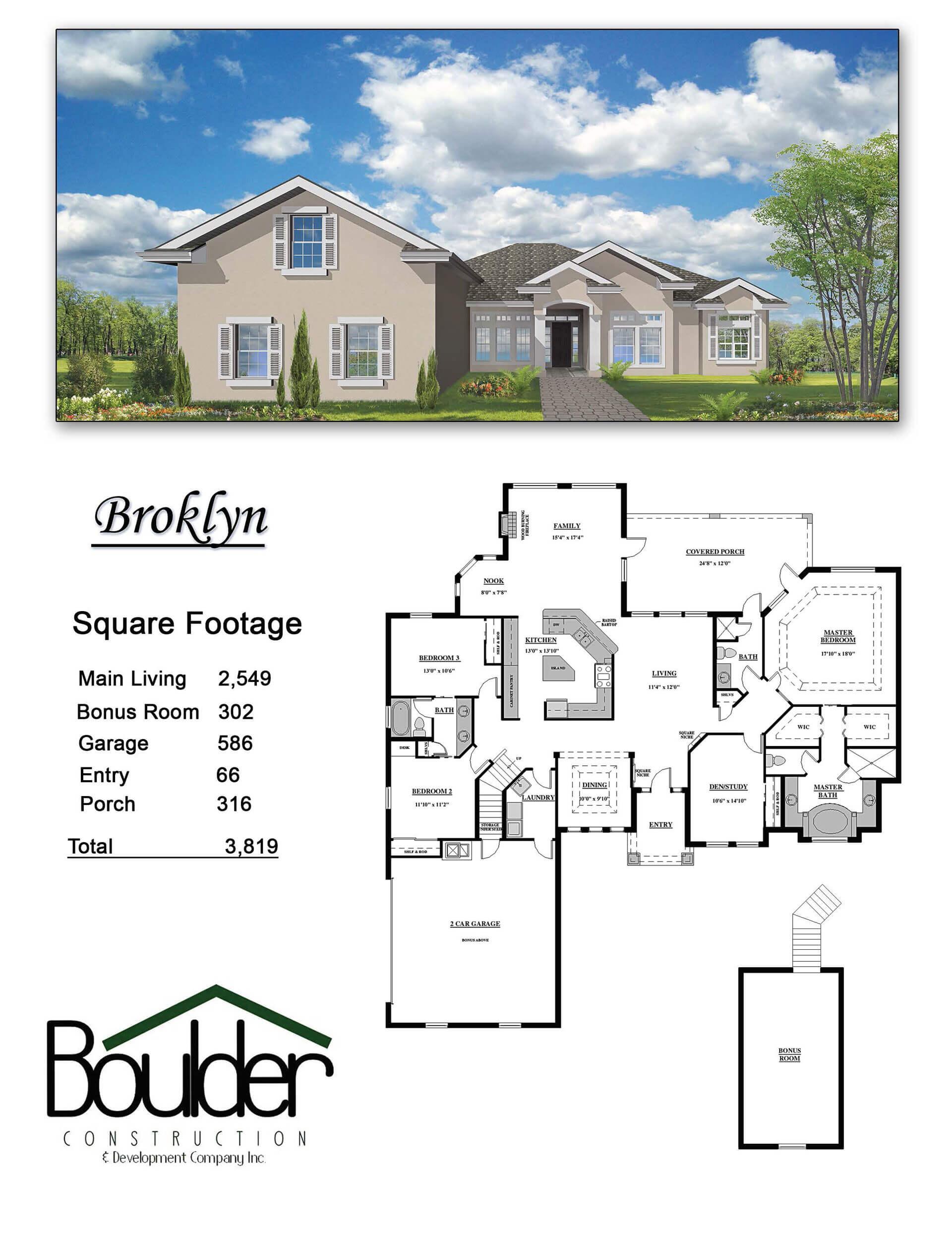 boulder-construction-broklyn-floor-plan