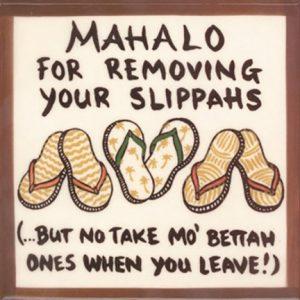 Banana Patch Studio Mahalo for Removing Your Bikini