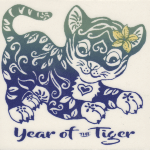 year of the tiger tile