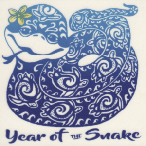 year of the snake tile