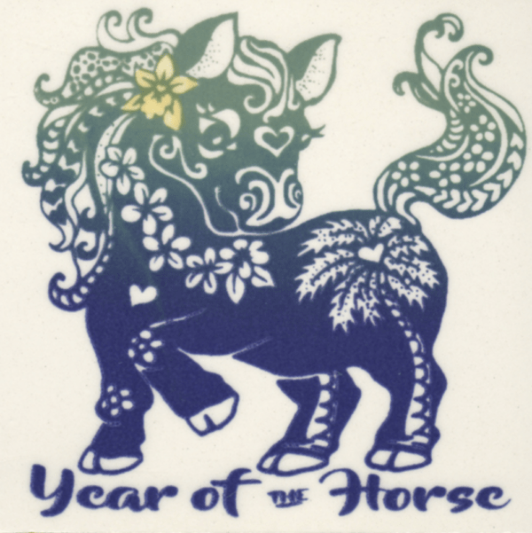 year of the horse tile