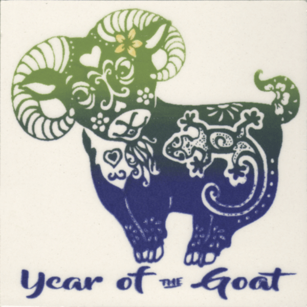 year of the goal tile