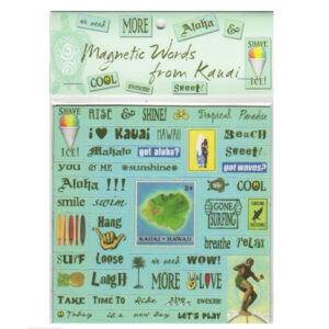 Magnetic Words from Kauai (Blue)