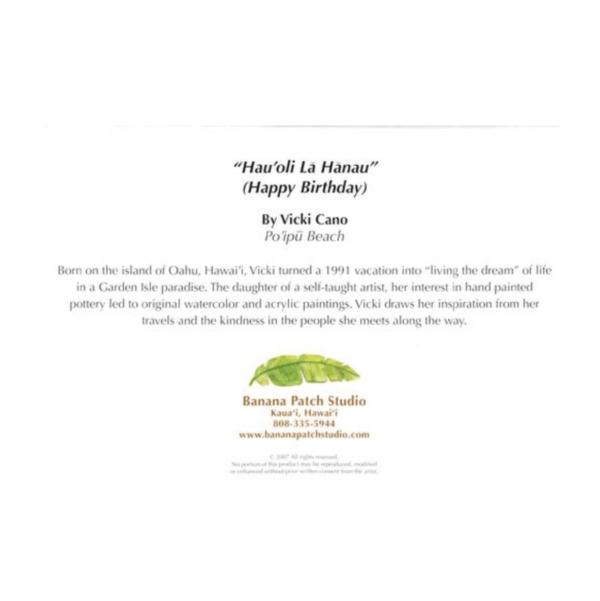 Happy Birthday Cake (Poipu Beach) Greeting Card