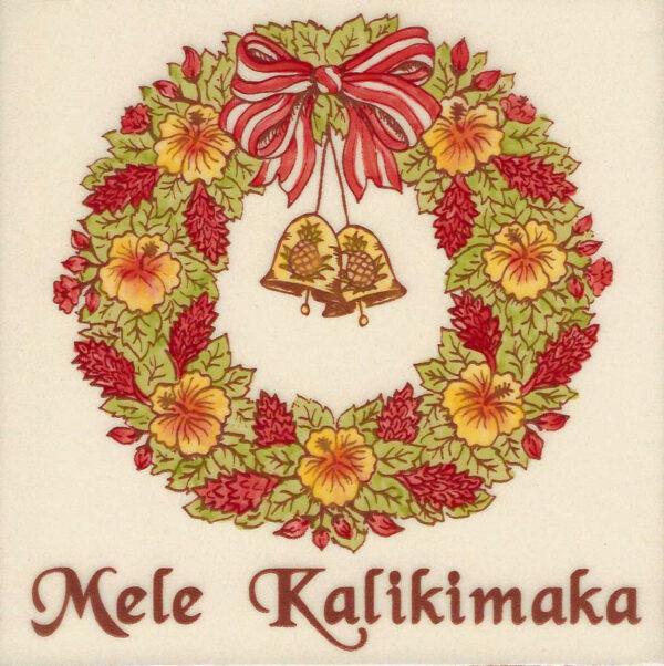 Mele Kalikimaka Wreath Tile