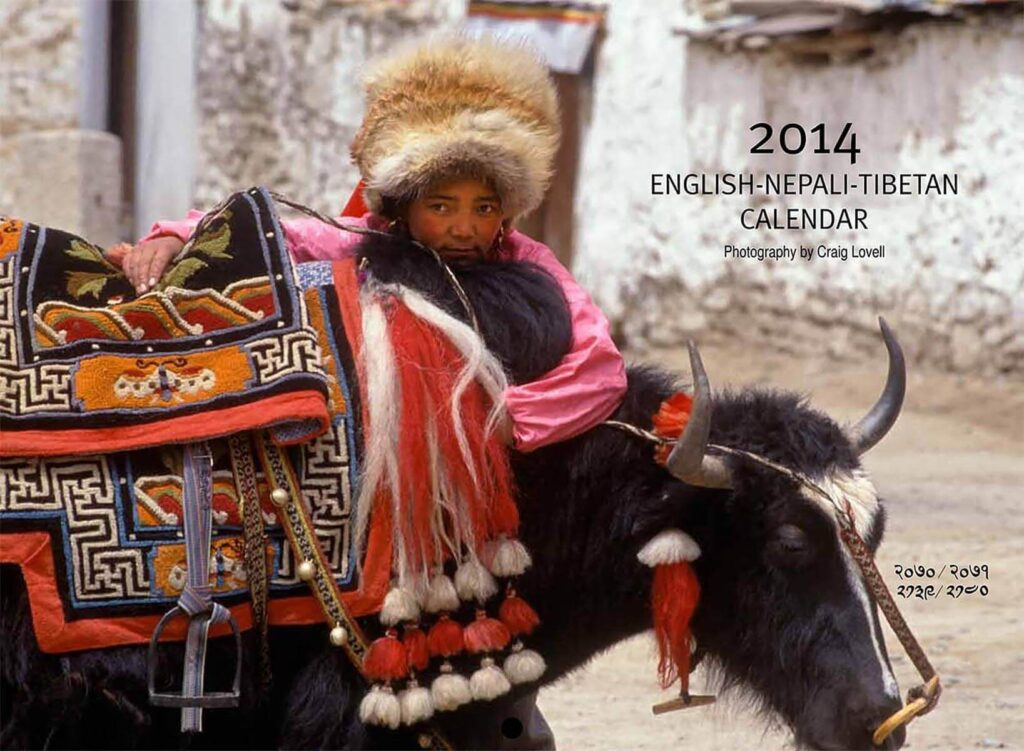 Calendar cover for an organization dedicated to girls education in Nepal donated by Craig Lovell