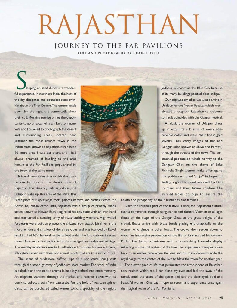 Lead shot ofCraig Lovell's cultural article on Rajasthan titled Journey to the Far Pavilions in Carmel Magazine