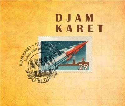 djam karet-the trip