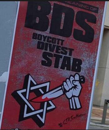 BDS HATRED