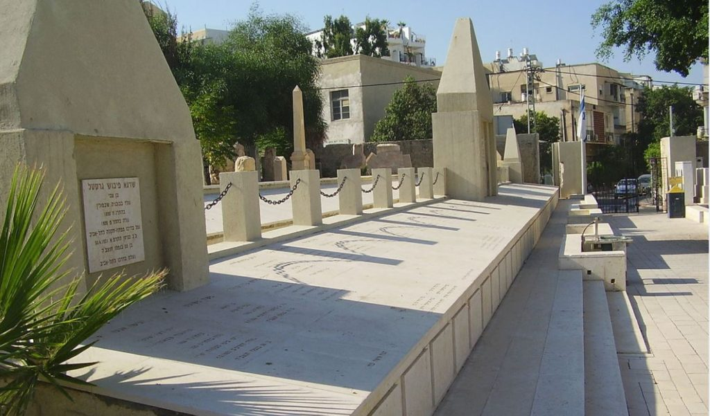 Mass grave of Jewish victims of the 1921 riots. In Trumpeldor Cemetery, Tel Aviv