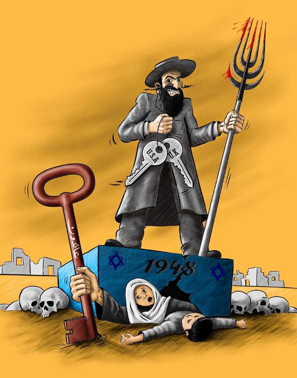 ICAHD Badil cartoon