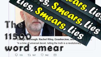Shaun Lawson smears Jews