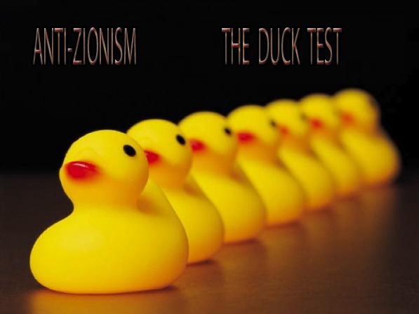 duck test antisemitism anti-Zionism