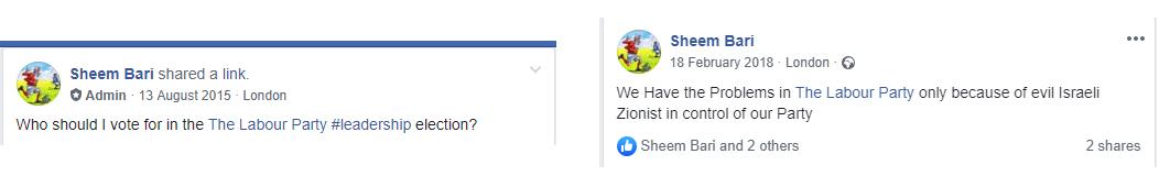antisemitic sheem bari