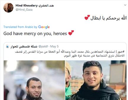 Amnesty terrorists