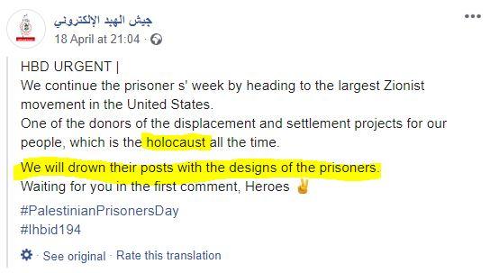 ihbid194 attack holocaust posts