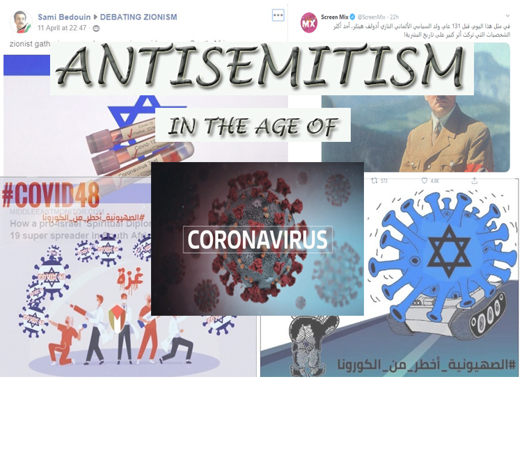 antisemitism in the age of coronavirus