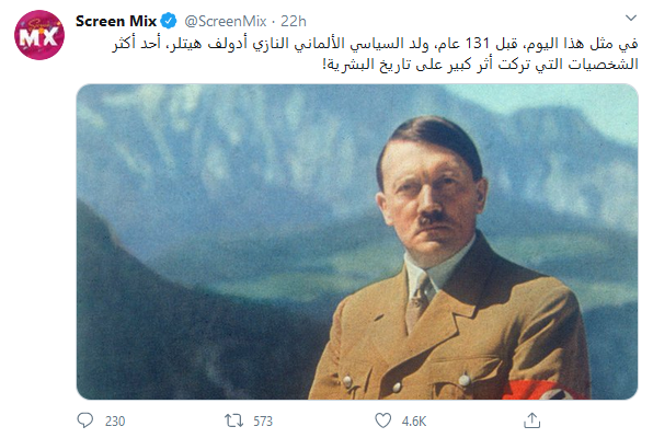 coronavirus arab glorification of adolf hitler