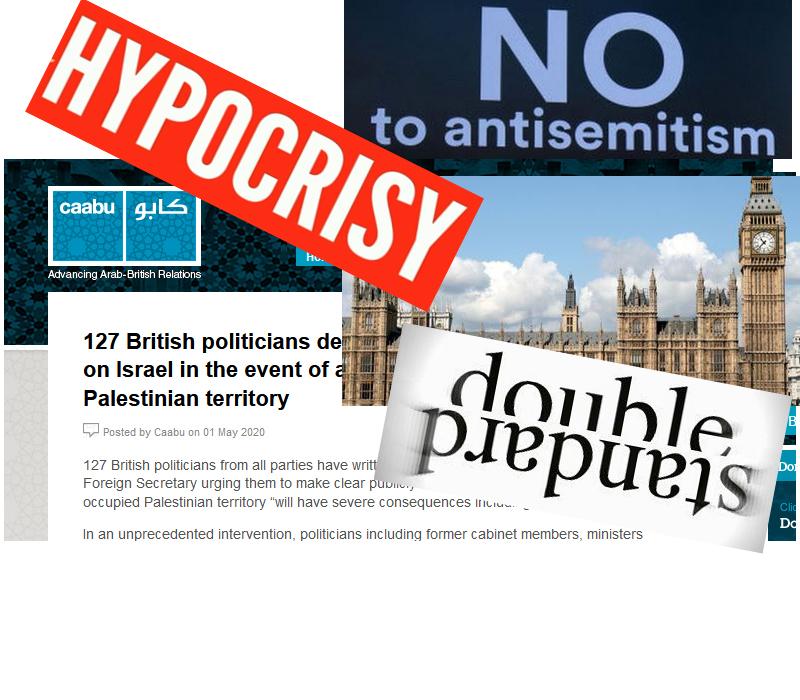 CAABU hypocrisy antisemitism