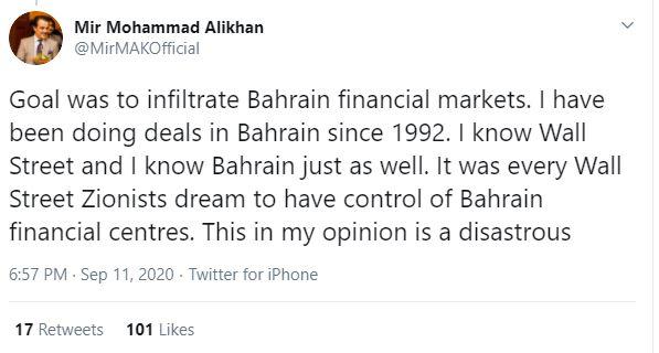 UAE antisemitism