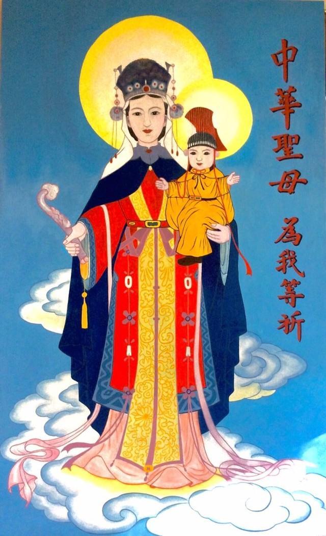 中华圣母像