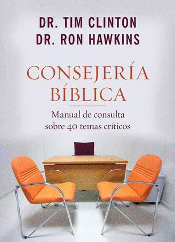 Portada de Consejería Bíblica, Tomo 1: Manual de consulta sobre 40 temas críticos