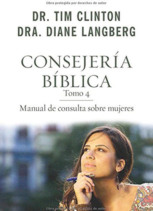 Portada de Consejería Bíblica 4: manual de consulta sobre mujeres
