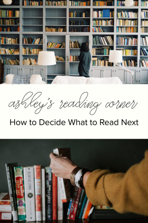 How To Decide What To Read Next