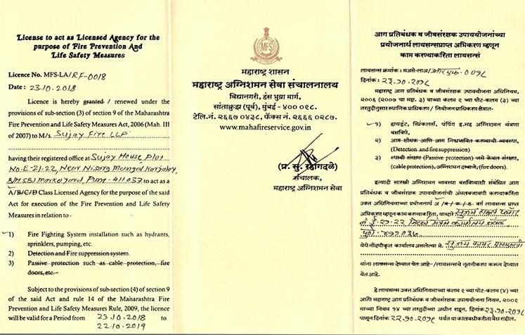 Fire-Certificates1