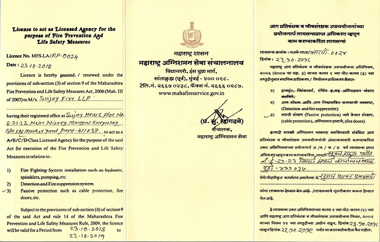 Fire-Certificates2