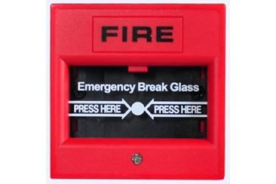 Manual-Fire-alarm