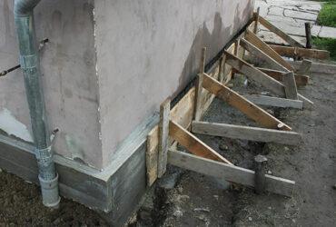 Foundation Retrofitting
