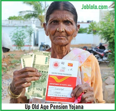 UP Old Age Pension Status