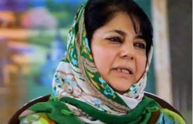 Mehbooba Mufti Contact Number
