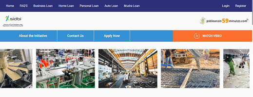PSB Loans In 59 Minutes