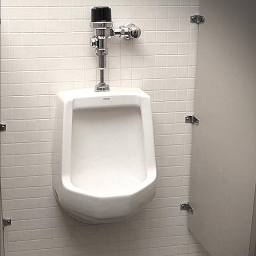 urinalafter - Restroom Sanitation