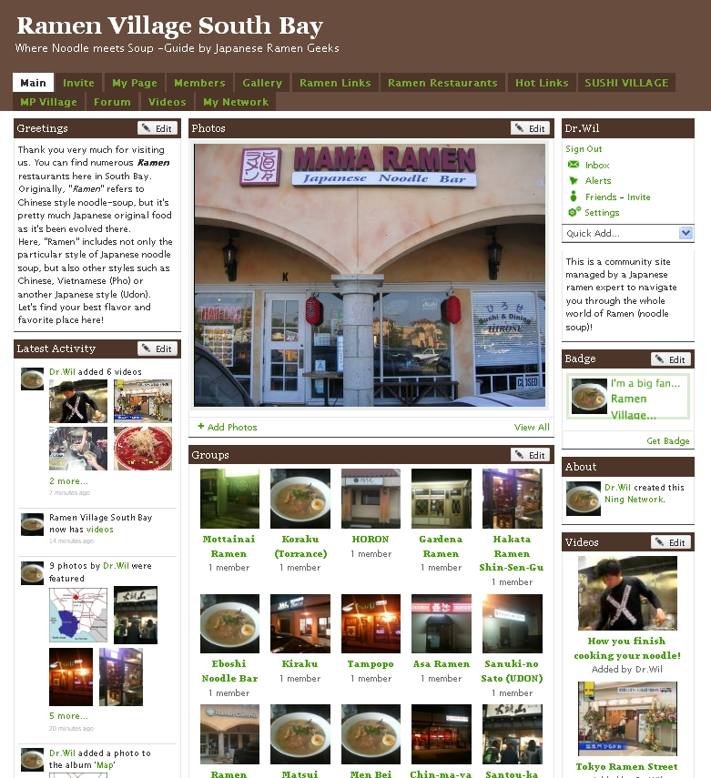 Ramen Village Top Page