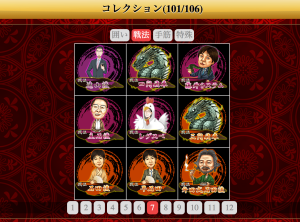 Shogiwars_Completed