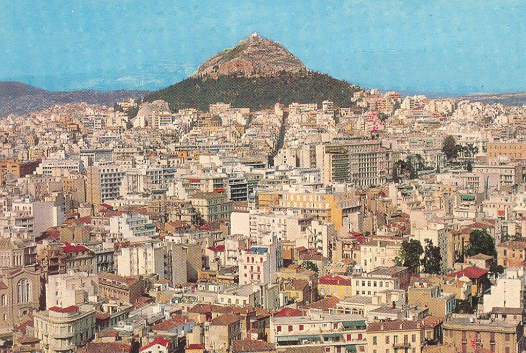 PARTIAL VIEW OF ATHENS