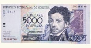 VENEZUELA 5000 Bolívares, Mayo-25-2004, Serie Z8 Reposición AU+/UNC