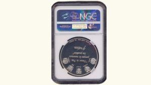 "VENEZUELA Medalla ""Bicentenario de Sucre"", 1995, NGC PF 68 ULTRA CAMEO"