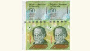 Venezuela 50 Bolívares Fuertes, Nov-5-2015, Serie AU Prueba de Impresión AU+/ UNC (Con Exceso de Papel)