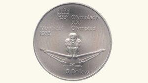 """Canada 5 Dólares """"Olimpiadas de Montreal – 1976"""" ,UNC  (remo)"""