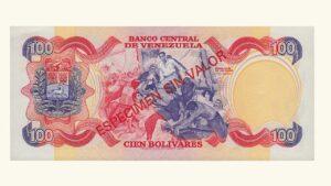 """VENEZUELA, 100 Bolívares, Enero-29-1980, AU+/ UNC  """"ESPECIMEN SIN VALOR"""", (CONMEMORATIVO)"""